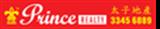 Prince Realty - Sunnybank, Sunnybank, 4113